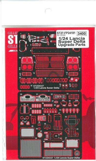 1/24 Lancia Super Delta Upgrade Parts (H社1/20 対応