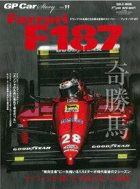 GP CAR STORY Vol.11 Ferrari F187【三栄書房】