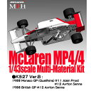 McLaren MP4/4 Ver.B【MFH k527】