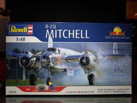 ドイツレベル 1/48 B-25J ミッチェル フライングブルズ
