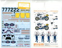 1/12 NS500&Rider 1985(T社1/12ホンダNS500とレーシングライダー対応)