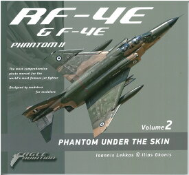 RF-4E & F-4E ファントムII 写真集 Vol.2【イーグルアヴィエーション】