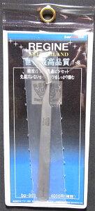 レジーネ 精密作業用ピンセット ストレート型 全長115mm
