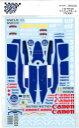 1/20 ウィリアムズ FW13B リペイントデカール(タミヤ対応)【エッフェアルテフィーチェ FE-0019】