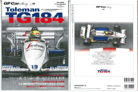 GP CAR STORY Vol.19 Toleman TG184【三栄書房】