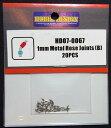 1mm メタルホースジョイント(B) 20pcs 【ホビーデザイン】