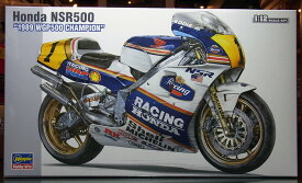Honda NSR500 1989 WGP500 チャンピオン【ハセガワ 1/12】