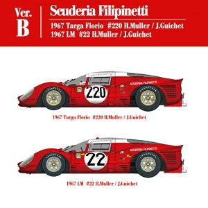 フェラーリ 412P Ver.B Scuderia Filipinetti【MFH K563 1/12】