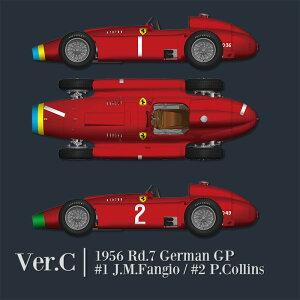 フェラーリD50 Ver.C 1956 Rd.7 German GP【モデルファクトリーヒロ K582】