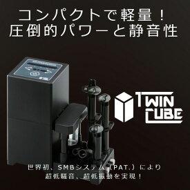 TWIN CUBE 塗装用コンプレッサー 黒 ArtFun