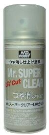 Mr.スーパークリアーUVカット つや消し(溶剤系スプレー B523)