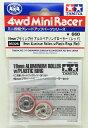 19mmプラリング付 アルミベアリングローラー (レッド)【タミヤ ミニ四駆特別企画 ITEM95326】