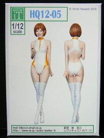 1/12 HQ12-05【アトリエイット atelier iT】