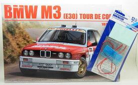 1/24 BMW M3 E30 '89ツール・ド・コルスラリー仕様(エッチングセット)【アオシマ BEEMAXシリーズ No.18】