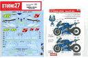 1/12 YZR-M1 MotoGP 2005 (T社1/12 YZR-M1対応)【スタジオ27 MotoGPデカール】