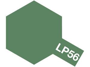 LP-56 ダークグリーン2(ドイツ陸軍)【タミヤカラー ラッカー塗料 item82156】