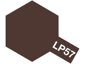 LP-57 レッドブラウン2(ドイツ陸軍)【タミヤカラー ラッカー塗料 item82157】