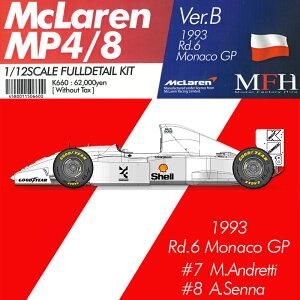 マクラーレン MP4/8 Ver.B スポンサーデカール特別セット【モデルファクトリーヒロ 1/12 K660】