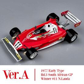 1/12 フェラーリ 312T2 '77 Ver.A【モデルファクトリーヒロ K685】