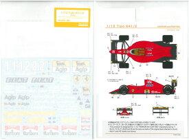1/12 ティーポ641/2(T社「フェラーリ641/2(F190)」対応)【SHUNKOデカール SHK-D355】