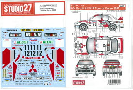 1/24 Lancer Evo.III #11/#12 Tour de Corse 1995(for H社1/24)【スタジオ27デカール DC1219】