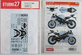 """1/12 ヤマハ YZF-R1M """"TECH21""""ドレスアップデカール(T社YZF-R1M対応)【スタジオ27 MotoGPデカール ST27-DC1224】"""