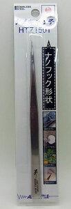 ナノキャッチ 極細のツル首ピンセット【アルゴファイルジャパン HTZ1501】