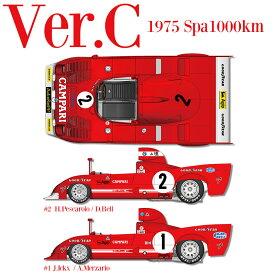 Tipo33 TT12 1975 Rd.5 Spa 1,000km【MFH 1/12 K711 Ver.C】