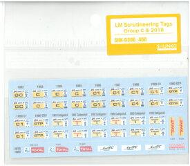 1/24 LM車検タグ グループC&2018【SHUNKOデカール 1/24 SHK-D386】