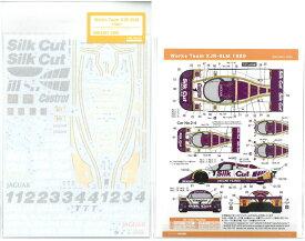 1/24 Works Team XJR-9LM 1989(T社1/24 ジャガーXJR9LM対応)【SHUNKOデカール SHK-D401】