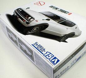 1/24 ニッサン KPGC110 スカイラインHT2000GT-R '73【アオシマ ザ・モデルカー No.15】