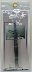 極細精密X型ピンセット(リベット用)【 幸和ピンセット K-25 Made in Japan】