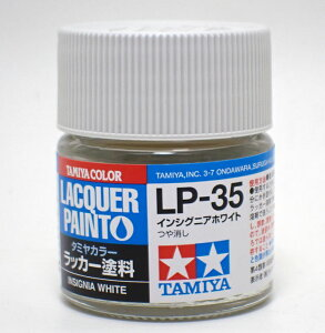 LP-35 インシグニアホワイト【タミヤカラー ラッカー塗料 Item82135】
