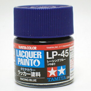 LP-45 レーシングブルー【タミヤカラー ラッカー塗料 Item82145】