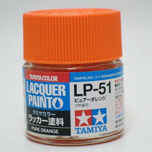 LP-51 ピュアーオレンジ【タミヤカラー ラッカー塗料 item82151】