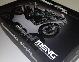 1/9 カワサキ Ninja H2 (多色部品構成)【MENG MODEL(モンモデル) MENMT-002s】