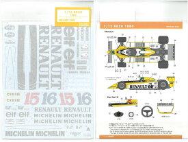 1/12 ルノー RE20 1980(T社「ルノーRE-20ターボ」対応)【SHUNKOデカール SHK-D420】