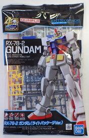 ENTRY GRADE 1/144 RX-78-2 ガンダム (ライトパッケージVer.)【バンダイ ガンプラ 機動戦士ガンダム】