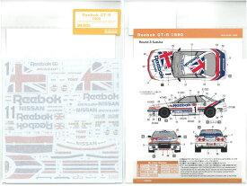 1/24 リーボックGT-R 1990(T社「カルソニックスカイラインGT-R Gr.A」など対応)【SHUNKOデカール SHK-D435】
