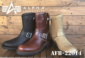 AFD-22014 ALPHA エンジニアブーツ アルファ Brown DarkBrown Black ブラウン ダークブラウン ブラック 革 ブーツ