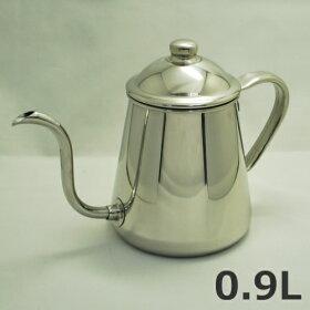 タカヒロ業務用コーヒードリップポット0.9L