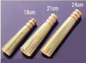竹 ささら(ササラ)中 径3.5×21cm 銅線巻