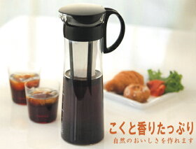 【あす楽】HARIO/ハリオ水出しコーヒーポット1,000ml8人用ブラウンMCPN-14CBR6-0805-1002BR_ES