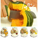 ののじ かぼーちょう かぼちゃ包丁 刃渡り14cm SGソフト LUK-E014GY (カボチャ)_ES