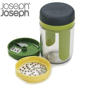 ◎Joseph Joseph/ジョセフジョセフスパイロ ベジヌードルカッター 野菜調理器 #20105_HB