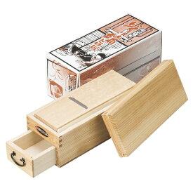 鰹箱 いろり端 旨味 24X11XH9.5cm 01004