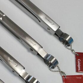 ◎クイジプロシリコン万能トングSサイズ全長280mm
