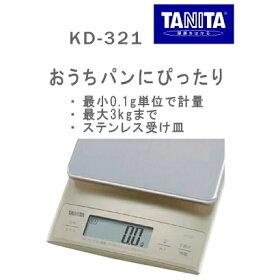KD-321_SVTANITAタニタデジタルクッキングスケール最大3kg/0.1g単位