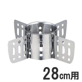 オブジェ 仕切り 28cm用 (おでん・湯豆腐用)OJ-19-B【お鍋がおでん鍋に変身♪】