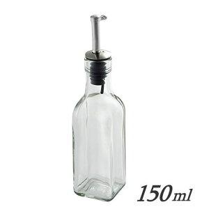 カプリ オイル&ビネガージャーS 150ml(オイルボトル・ジャー・ドレッシング・オイルポット・オイル差し・調味料ボトル)